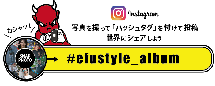 efu_style_top